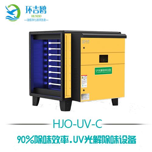 16000~26000風量餐饮厨房高效除异味UV光解除味設備