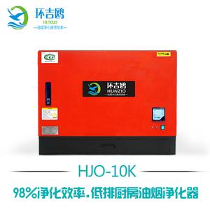 10000风量低空排放静电式餐飲廚房油煙淨化器