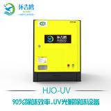 2000~80000風量定制餐飲廚房工業UV光解除味設備